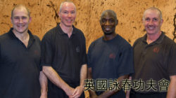 UK Wing Chun Assoc, Sifu's conduct private lessons as well as the mainstream evening classes.