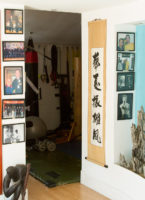 UK Wing Chun Assoc. National HQ, Rayleigh